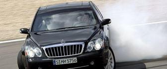 Preview on Jay Z Maybach Coupe