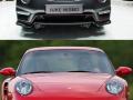 Foto: Nissan Juke Nismorsche 911 RS Turbo
